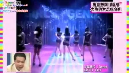 [中字]日本DON电视台 少女时代报道