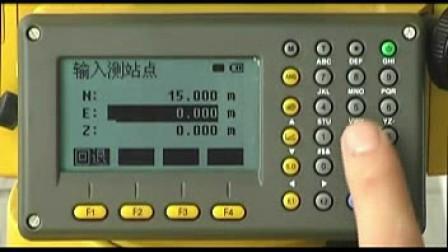 【常用全站仪的使用介绍】第01讲:全站仪数据采集1:南方NTS310系列仪器