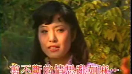 沪剧:《昨夜情—沿竹林》