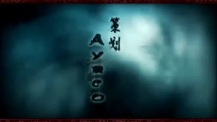 【仙剑奇侠传4】前尘应念