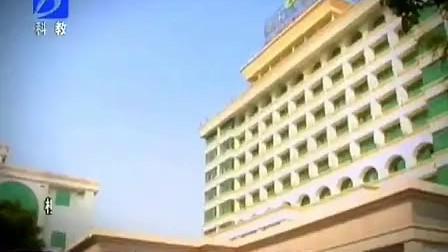 2012-03-02[新播报]柳州十大旅游名片10_柳州饭店