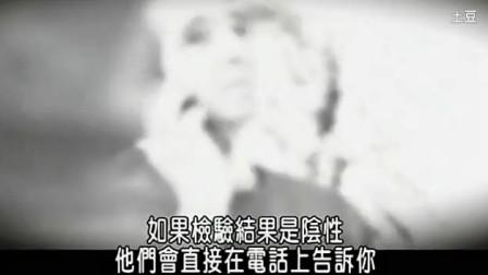 同床异梦人:人間凶器