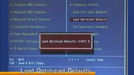 BIOS设置 视频教学11Load Optimizied Defaults设置