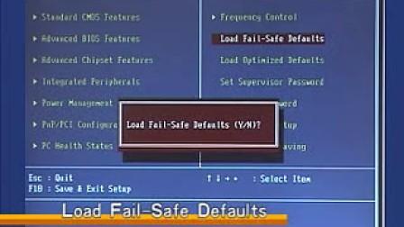 BIOS设置 视频教学10Load Fail-Safe Defaults设置