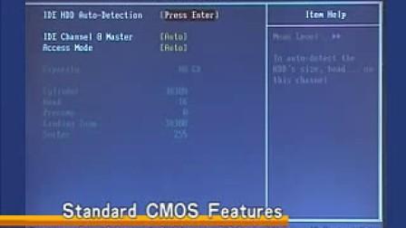 2Standard CMOS Features设置