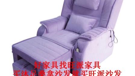泰州沐足沙发 沐足沙发哪里有卖