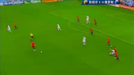 2008欧洲杯小组赛 西班牙vs俄罗斯 下半场 国语解说