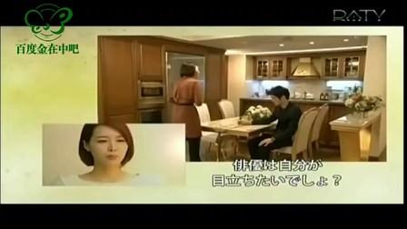 [在吧字幕]DATV 守护boss-圆润CP