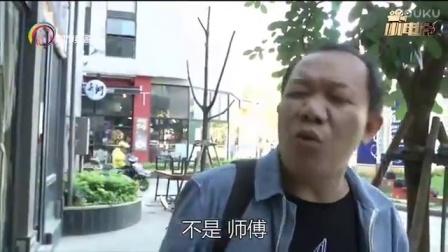(QQ群514329655)云南方言小电影搞笑视频买鞋子