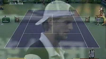 上海大师赛费德勒2:0塞皮-Tennis8.net南昌乐享网球