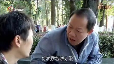 (QQ群514329655)云南方言配音小电影之给我十块钱