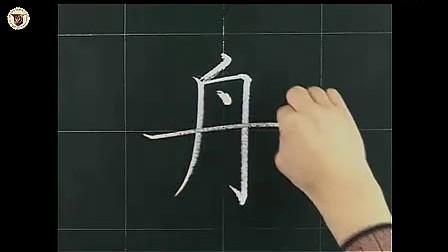 古诗两首赠汪伦人教版小学三年级语文优质课视频专辑