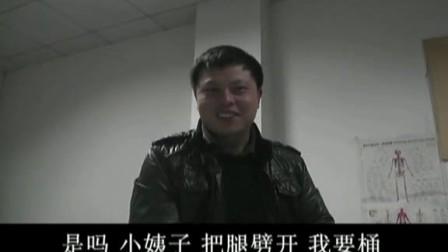 冷笑剧:把腿劈开,我要桶 剑道独尊 www.wo-cn.