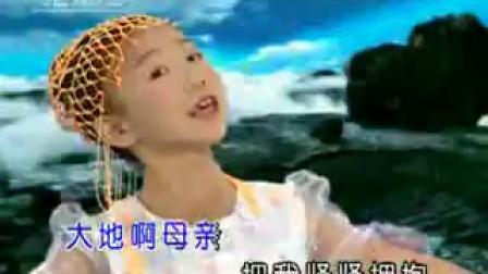 儿歌 ---小草(高清版)