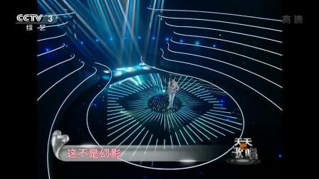 韩雷 - 戏梦[天天把歌唱HD].TVrip.live.x264.mp2.5asd.anymore