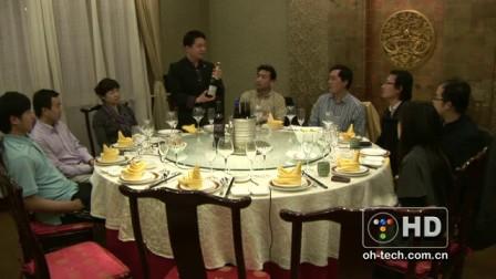 Salute 干杯! 第38期 葡萄酒配北京烤鸭