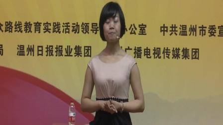 0520党员干部演讲比赛第二场(海关vs气象)