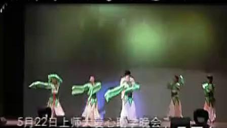 20050522  胡歌上海师范大学奉贤校区慈善演出2