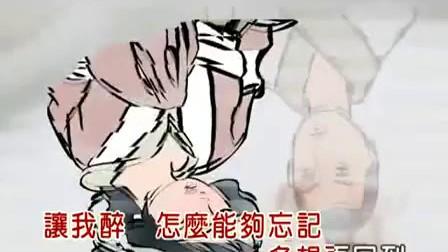 戏曲 慕容晓晓-黄梅戏——谁料皇榜中状元-女驸马