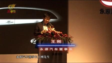"""""""心动力 永无境""""永源汽车新款城市SUV新A380杭州闪耀面世"""