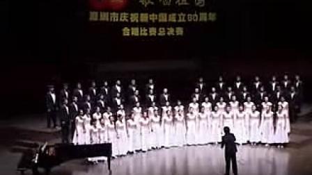 深圳市光明新区高级中学合唱队放歌深圳音乐厅