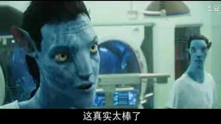 """阿凡达 中文版宣传片""""超乎想象"""""""