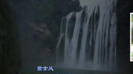 京歌《六六初度自寿》