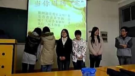 中医大09营养 心理班会4