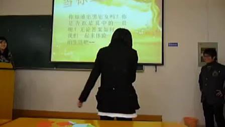 中医大09营养 心理班会2