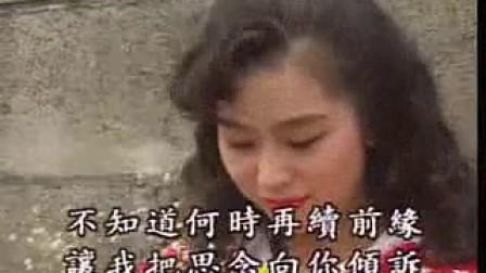 千百惠《走过咖啡屋》MV