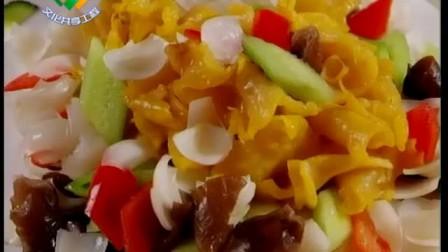 中餐的烹饪原料