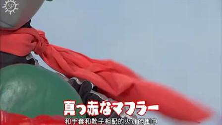 假面骑士OOO 假面骑士电王 40周年剧场版 网络版 21话(字幕)
