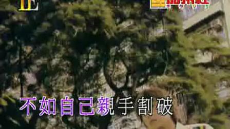 ktv 叶文辉 没有童话 k.dfktv.net