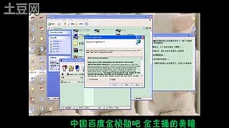 韩国VM广播放送实时互动软件安装教程