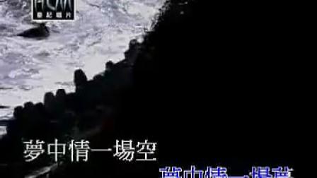 ktv 翁立友 迷魂香-民视八点档《爱》主题曲 k.dfktv.net