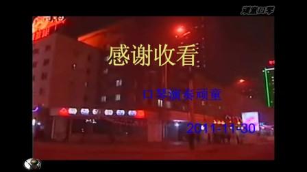 纺织姑娘-(朝鲜)口琴版
