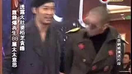 [娛樂新聞台]蔡卓妍被聶風入魔造型嚇倒20091203