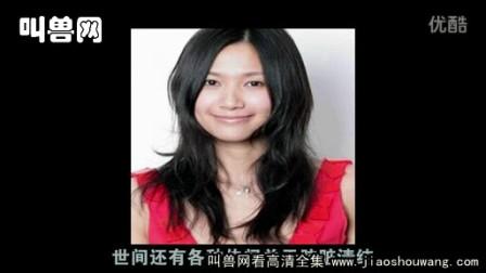 最新-【老湿】9《再见2012》[www.7791.com.cn][叫兽网www.jiaoshouwang.com]