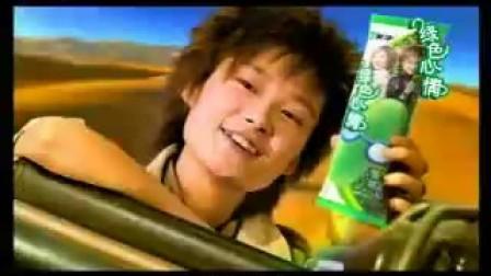 蒙牛牛奶最新事件:绿色心情冰淇淋 李宇春何洁