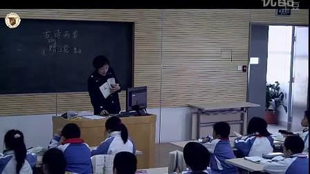 古诗两首深圳小学小学三年级语文优质课实录教学视频
