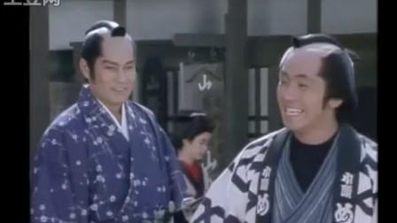 暴れん坊将軍III - JapaneseClas...