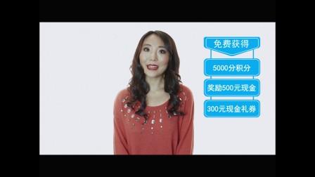 OpinionWorld集思网更多活动更多奖励
