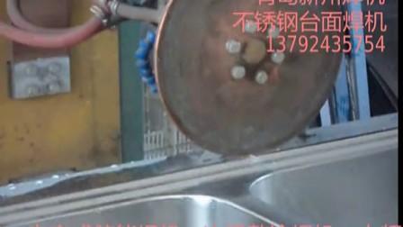 不锈钢台面焊机 水槽台面焊机 山东台面焊机