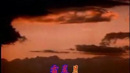 娄山关-西风烈(成乐京胡练习)