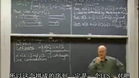 麻省理工算法导论第15集动态规划,最长公共子序列
