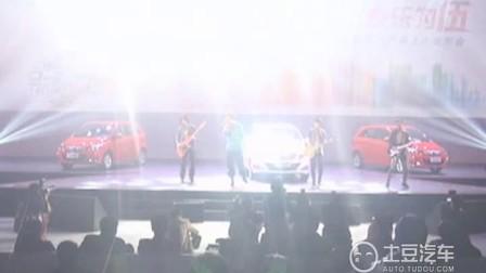 北京汽车E系列正式上市 售5.38-8.68万元