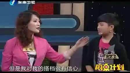 嘻哈小天王宋艺飞做客东南卫视【同桌计划】!