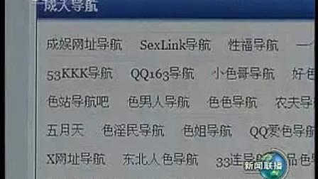 色Q网站又现互联网