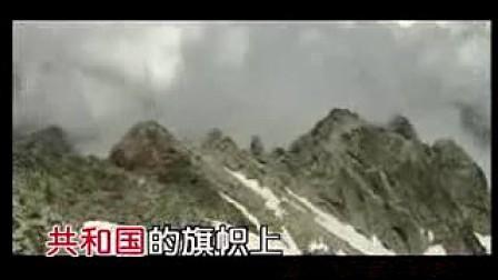 视频歌曲 《血染的风采》
