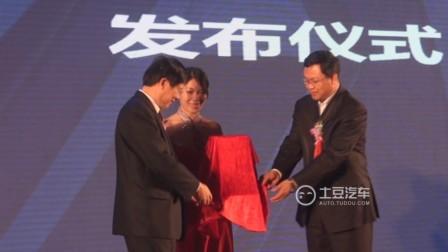 2012款蒙派克广州正式上市